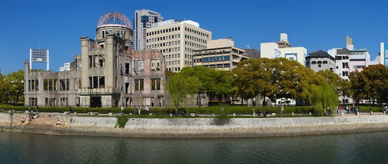 panoramic view of Hiroshima Peace Memorial