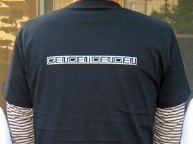 gengen-black-image1